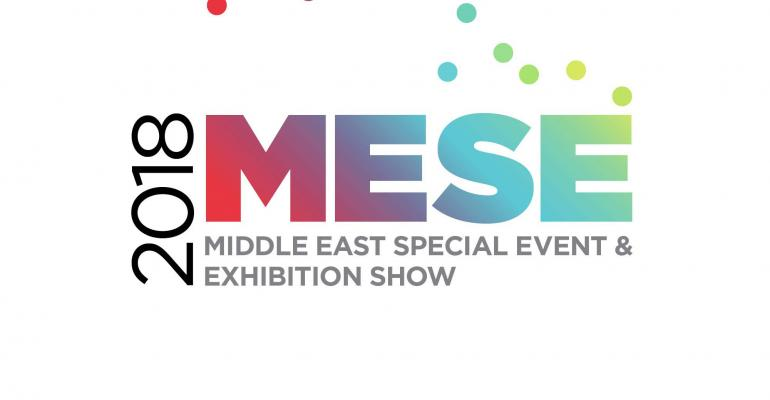 MESE Awards Logo 2018